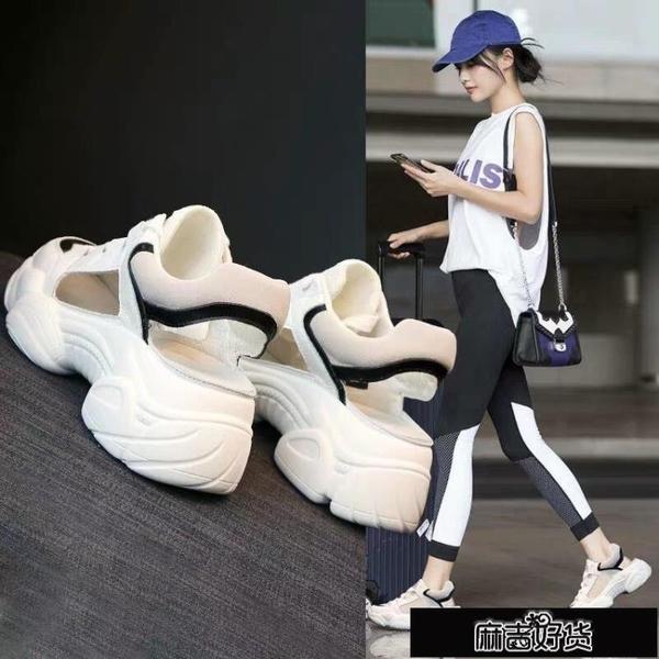 鞋子女年學生韓版夏季網紅涼鞋新款運動鞋老爹鞋ins超火【全館免運】