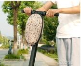 車頭包-硬殼包EVA防水車頭包電動滑板車掛包配件折疊自行車平衡車把首包 夏沫之戀