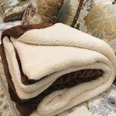 小毛毯沙發蓋毯羊羔絨雙層加厚珊瑚絨辦公室午睡午休兒童毯子床單 【PINKQ】