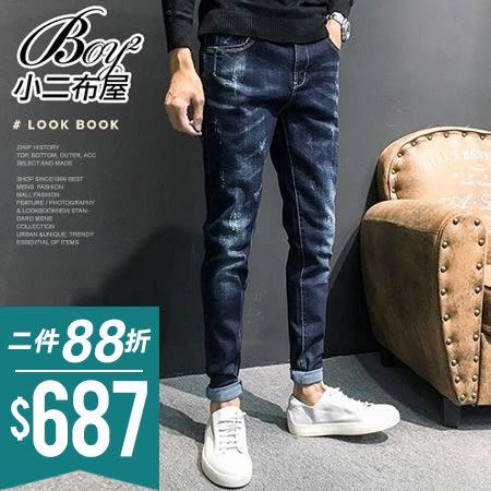牛仔褲  休閒單寧抓破水洗直筒褲煙管褲【NZ75912】