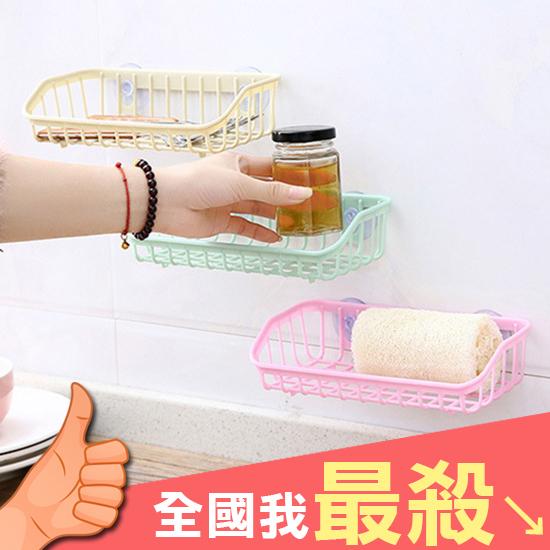 收納掛籃 菜瓜布架 水槽架 肥皂架 洗碗海綿 餐具 抹布 文具 雙吸盤瀝水籃【Z014】米菈生活館