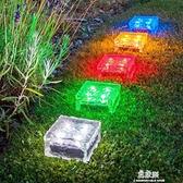 太陽能燈戶外LED太陽能燈冰磚燈地磚方形地埋燈 易家樂