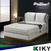 浪漫滿屋乳膠三線蜂巢獨立筒雙人5尺床墊
