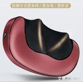 本博頸椎按摩器頸部多功能腰部全身電動枕頭肩部背部脖子家用靠墊QM『艾麗花園』