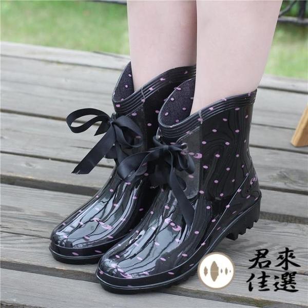 短筒女雨鞋雨靴蝴蝶結繫帶水靴套鞋女雨鞋【君來佳選】