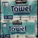 [COSCO代購] W1507060 Kirkland 科克蘭140張x12捲隨意撕特級廚房紙巾 160張 X 12捲