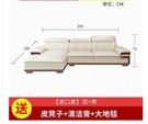 皮沙發 頭層牛皮 簡約現代大戶型整裝家具...