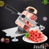 多功能牛羊肉切片機手動切肉機家用商用涮羊肉肥牛肉捲刨肉送刀片YYP   麥琪精品屋