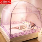 蒙古包蚊帳 三開門1.5米1.8m床雙人家用加密加厚支架1.2新款2018QM『美優小屋』