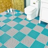 地墊 浴室防滑墊淋浴房沐浴洗澡洗手間衛生間地墊墊子廁所隔水防水鏤空【快速出貨八折下殺】