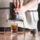 咖啡機 1ZPRESSO Y3 金鋼版 便攜式手壓咖啡機意式濃縮戶外小型迷你隨身 MKS生活主義