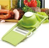 多功能切菜器碎菜器廚房小工具擦蘿蔔土豆絲切絲家用切片機刨絲器 韓女王時尚旗艦店