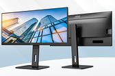 AOC 34型 U34P2C 螢幕顯示器 IPS 21:9 (3440 x 1440 )