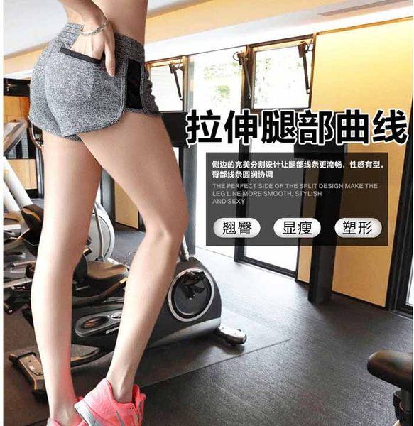 跑步短褲 瑜珈褲 運動褲 健身專用褲 居家短褲 睡褲