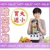 《搭贈抗過敏空氣清淨機》Vita-Mix Vitamix TNC5200 維他美仕 全營養調理機 (大侑公司貨)