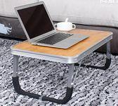 折疊床上車用桌子小輕便多功能便攜式迷你大學生車載車內電腦車上 qf863『夢幻家居』