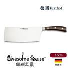 德國 WUSTHOF 三叉牌 Ikon 18cm 中式菜刀 #4973/18