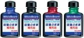 【奇奇文具】雄獅 230R 白板筆補充油/補充液 32cc