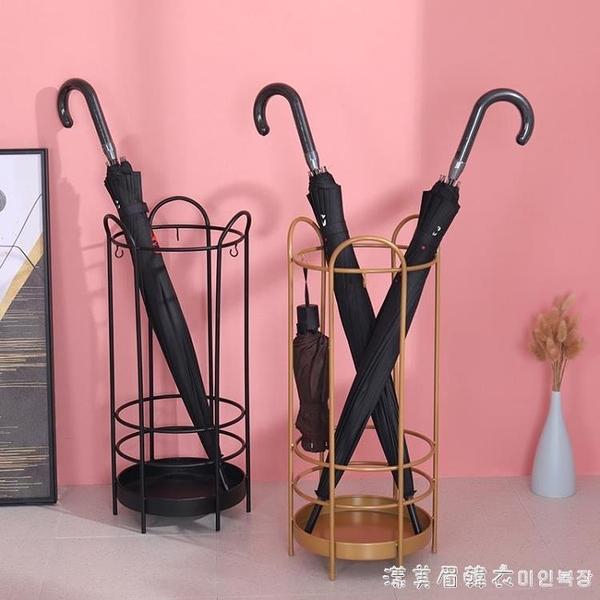 門口雨傘架鐵藝家用雨傘收納置物架創意酒店大堂商用雨傘桶瀝水架NMS【美眉新品】