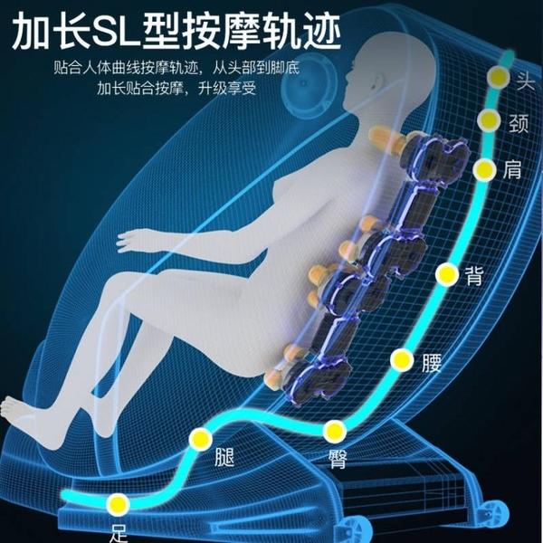南極人按摩椅全自動零重力全身家用多功能頸部腰背部揉捏推拿按摩