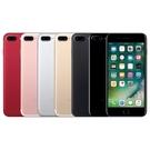 APPLE iPhone 8Plus 256GB 全新機 可刷卡