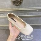 娃娃鞋 韓國可愛大頭娃娃鞋女醜萌方頭平底淺口奶奶鞋軟底仙女風溫柔單鞋【快速出貨】