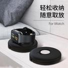 PZOZ蘋果手表充電器支架apple watch無線充電座iwatch5/4/3/2/1代充電架底座配件晴天時尚