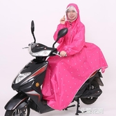 五角星帶袖雨衣女單人電動車自行雨衣有袖成人加大加厚摩托車雨披『艾麗花園』