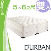 【都爾本】亨利 乳膠獨立筒 彈簧床墊-雙人5尺(送緹花對枕)