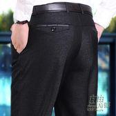 中年休閒褲男士直筒春秋夏季薄款中老年人寬鬆爸爸西褲子40-50 自由角落