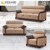 ASSARI-善太郎1+2+3人座貓抓皮獨立筒沙發