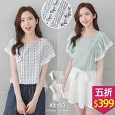 【五折價$399】糖罐子滿版葉子幾何拼接布蕾絲袖棉麻衫→預購【E50448】