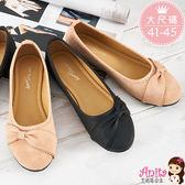 艾妮塔公主。中大尺碼女鞋。甜美系小花邊幸運結娃娃鞋(D446) 共2色。41 42 43 44 45碼