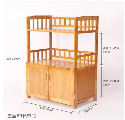 百山九川楠竹微波爐架廚房置物架實木層架儲物架收納架子 三層帶門60cm長
