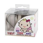genki bebi 元氣寶寶 握把不鏽鋼杯