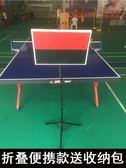 乒乓球反彈板回彈板專業單人訓練擋板對打器自練陪練球神器發球機小明同學 NMS