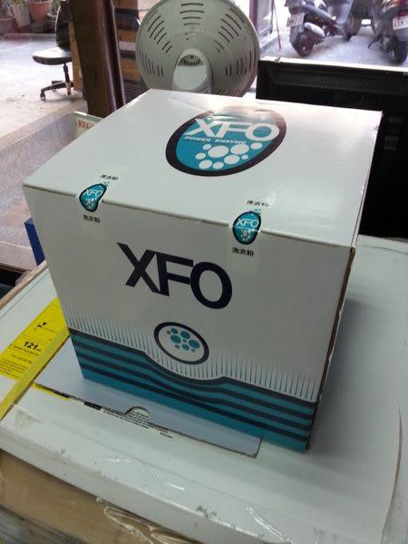 盈欣電器++XFO濃縮低泡沫洗衣粉一箱8包裝-滾筒式洗衣機專用