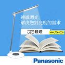下殺【國際牌Panasonic】觸控式無段調光LED檯燈 HH-LT061009 (藍)