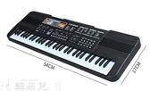 電子琴 兒童電子琴女孩鋼琴初學3-6-12歲61鍵麥克風寶寶益智早教音樂玩具 mks韓菲兒