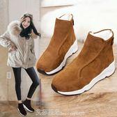靴子女雪地靴女短筒冬季chic短靴厚底鬆糕運動女靴棉鞋子 艾莎嚴選