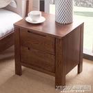 床頭櫃源氏木語純實木床頭櫃白橡木兩抽櫃北歐簡約小斗櫥環保儲物櫃臥室CY『新佰數位屋』