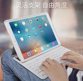 藍芽鍵盤  BOW新款ipad藍芽鍵盤保護套平板蘋果mini123迷你 JD 玩趣3C