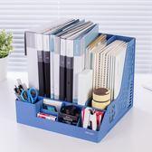 全館降價最後一天-文件架資料架桌面辦公室文件夾收納架文件框多層簡易桌上書架RM