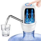 桶裝水抽水器電動純凈水桶壓水器礦泉水飲水機自動上