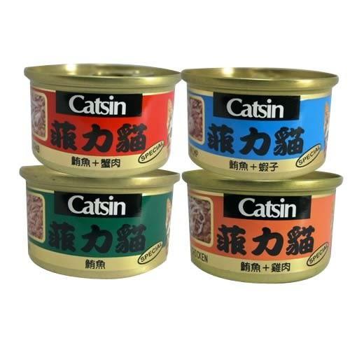 【培菓平價寵物網】《Castin菲力貓系列》貓咪罐頭 (7種口味)24瓶