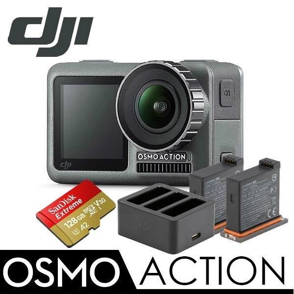 【南紡購物中心】DJI Osmo Action 4K HDR 防水運動相機 + Osmo Action 充電管家套裝