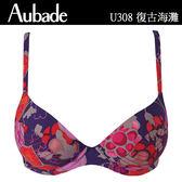 Aubade-復古海灘B-D鋼圈泳衣(橘紅)U3