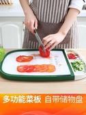 案板切菜板占板家用塑料小寶寶輔食切水果砧板非抗菌防霉實木宿舍
