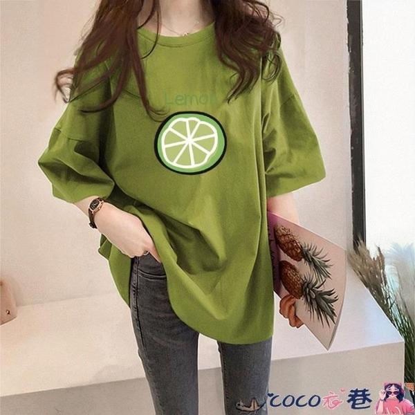 短袖上衣 牛油果綠寬鬆打底衫長款短袖t恤女2021年夏季潮上衣服女裝體恤 coco