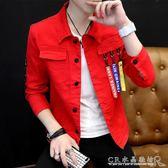 春季男士個性夾克男青少年修身衣服男裝韓版潮流帥氣牛仔外套 『CR水晶鞋坊』